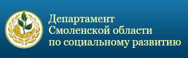Департамент